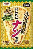 昭和 かんたんナンです 180g×6個