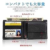 yauging 財布 二つ折り財布 大容量 ボックス型小銭入れ 多カード収納 ビジネス メンズ 男性財布 (二つ折り財布, ブラック)