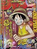 週刊 少年ジャンプ 2010年1月21,22日号  NO.05,06