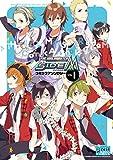 アイドルマスター SideM / アンソロジー のシリーズ情報を見る