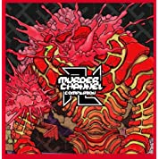 MURDER CHANNEL COMPILATION (DVD付)