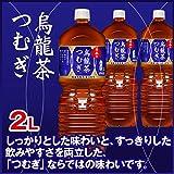 【ケース販売】コカ・コーラ 日本の烏龍茶 つむぎ 2L×6本