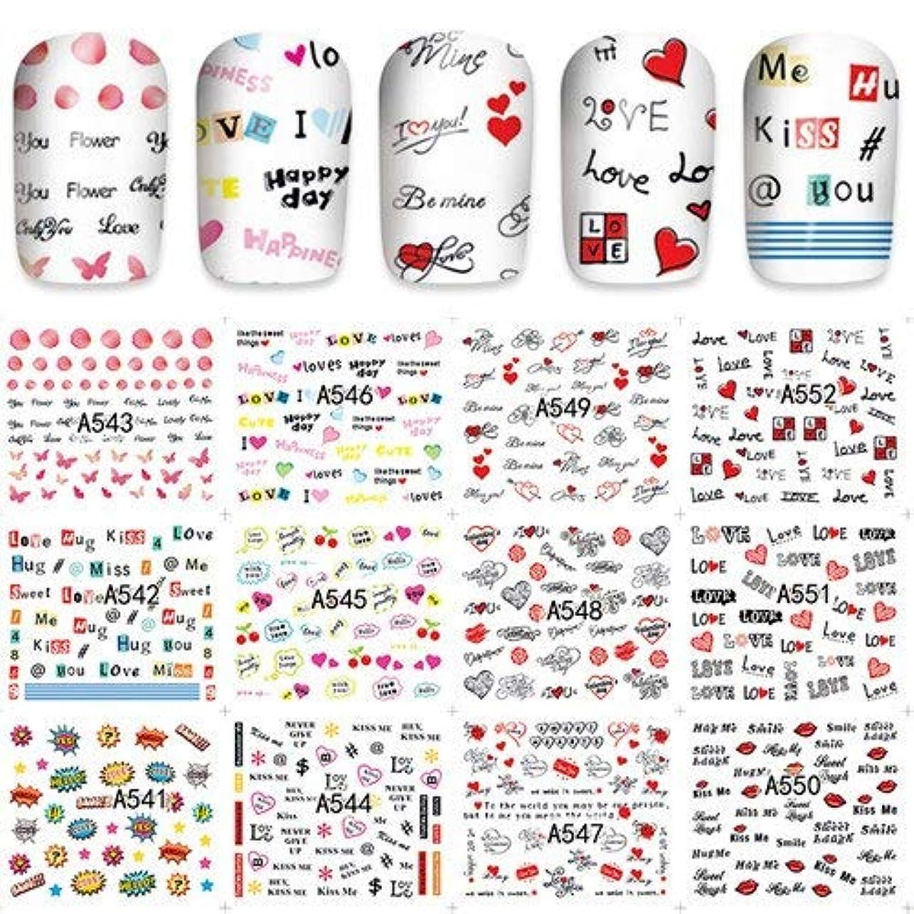 ましい店主空洞SUKTI&XIAO ネイルステッカー 12ピースブラックレース/手紙/素敵な漫画パターン水ネイルアートステッカーデカール用美容