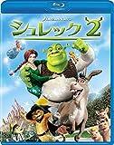 シュレック2[Blu-ray/ブルーレイ]