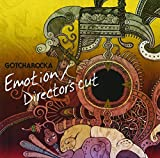 Emotion/Director's cut