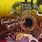Emotion / Director's cut [限定盤 Type-A(CD+DVD)](在庫あり。)