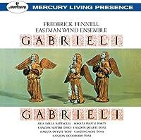 ガブリエリの音楽