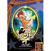 バンビ 【日本語吹き替え版】 [DVD] ANC-005
