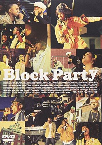 ブロック・パーティー [DVD]の詳細を見る