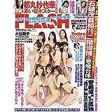 FLASH (フラッシュ) 2021年 9/21 号 [雑誌]