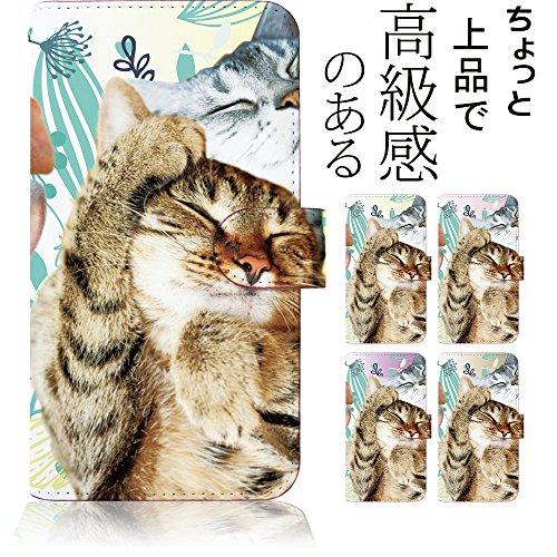KEIO ケイオー Tommy カバー 手帳型ケース 猫 tomy 手帳 ねこ柄 Tommy ケース 手帳型 ねこ イエロー トミー ウイコウ ittnねこイエローt0575