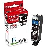 【Amazon限定ブランド】レイワインク キヤノン(CANON) BCI-370XLPGBK 対応 ブラック対応 リサイクルインク リサイクルインク 日本製JIT-NC370BXL