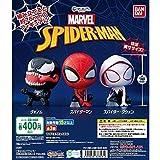カプキャラ MARVEL Spider-Man (マーベル スパイダーマン) [全3種セット(フルコンプ)]