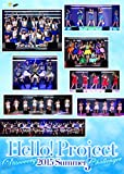 Hello!Project 2015 Summer〜Discovery・Challenger〜(DVD)