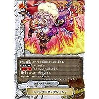 神バディファイト S-UB02 レッドケープ・ブリュレ!(レア) ミラクルファイターズ~ふたりはミコ&メル~ | ダンジョンW 童話/強化/防御 魔法