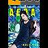 AERA12/26号
