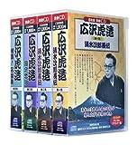 浪曲 広沢虎造 全4巻(CD32枚組)収納BOX付セット