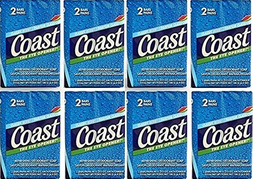 軍艦めったに矛盾【Coast】コースト石鹸クラシックセント2個入×8パック [並行輸入品]