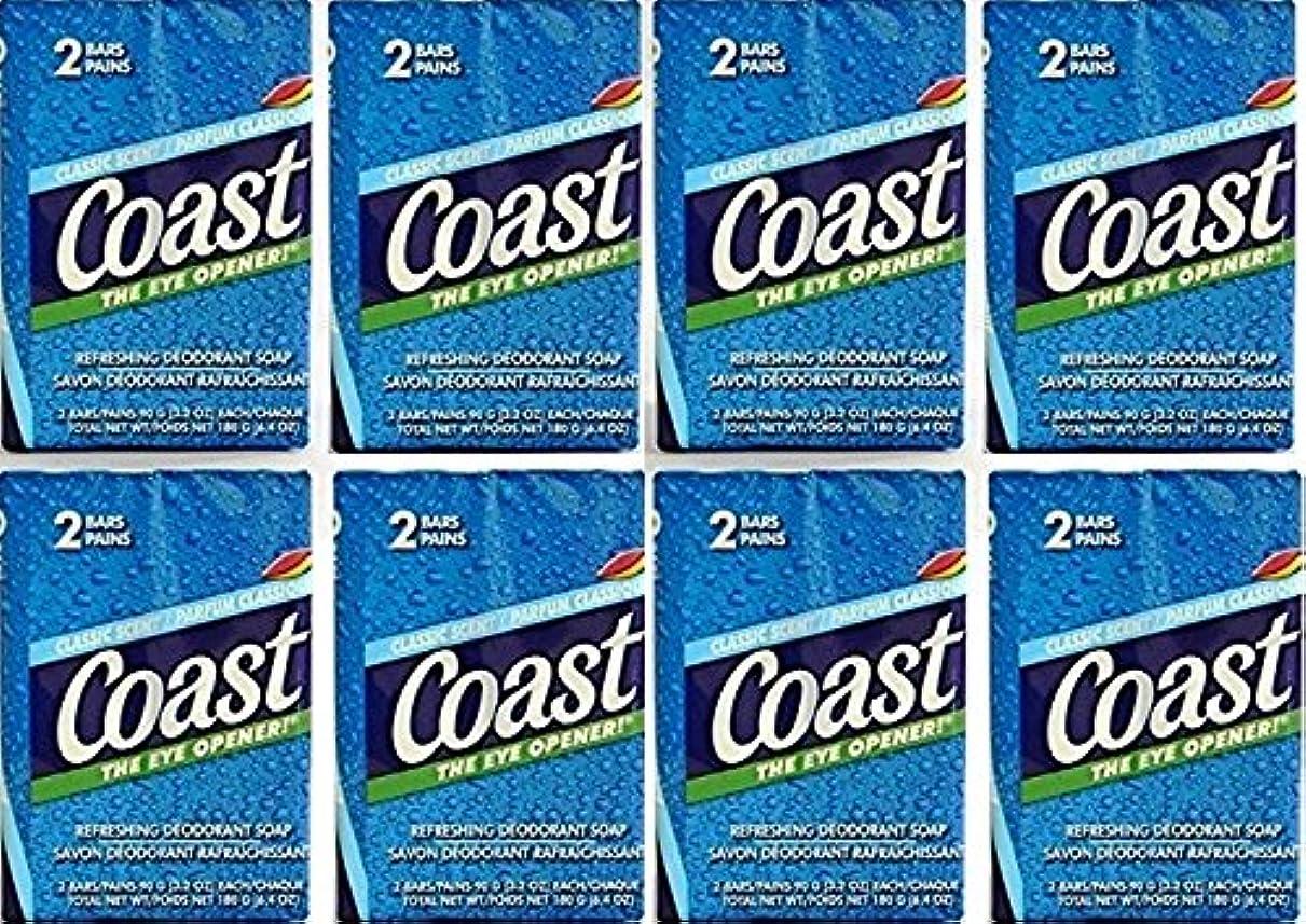 失う砦トン【Coast】コースト石鹸クラシックセント2個入×8パック [並行輸入品]