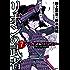 ガールズ&パンツァー リボンの武者 7 (コミックフラッパー)