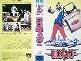 D D.C.キャブ [VHS]