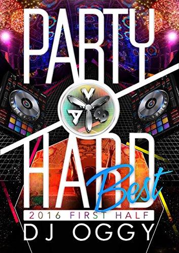 [画像:AV8 Party Hard Best 2016 First Half [DVD]]