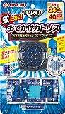 KINCHO おでかけカトリス 携帯用 電池式 蚊取りセット コンパクトタイプ 240時間(迷彩ベルト付)