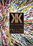 KOJI KIKKAWA LIVE GOLDEN YEARS 20th Anniversary PRELUDE at BUDOKAN(限定盤) [DVD]