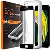 Spigen AlignMaster 全面保護 ガラスフィルム iPhone SE 2020、iPhone 8、iPhone 7 用 ガイド枠付き iPhone SE 第2世代、iPhone8、iPhone7 用 保護 フィルム フルカバー 1枚入