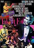 【テレビ東京・Loppi・HMV限定】ゴッドタン 芸人マジ歌選手権テイクイットイージー