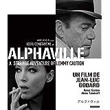 アルファヴィル [Blu-ray]