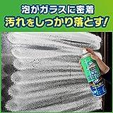 【まとめ買い】スクラビングバブル ガラス用洗剤 激泡ガラスクリーナー エアゾールタイプ 3本セット 480ml×3本