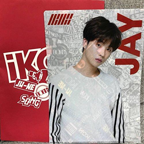 【JAY/iKON】甘い歌声で人気のジナンはiKONの最年長メンバー!プロフィールを紹介!画像ありの画像