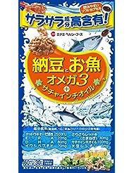 ミナミヘルシーフーズ 納豆とお魚オメガ3サチャインチ 60球