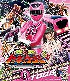 スーパー戦隊シリーズ 烈車戦隊トッキュウジャー VOL.5 [Blu-ray]