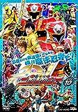 スーパー戦隊シリーズ 手裏剣戦隊ニンニンジャー VOL.10[DVD]