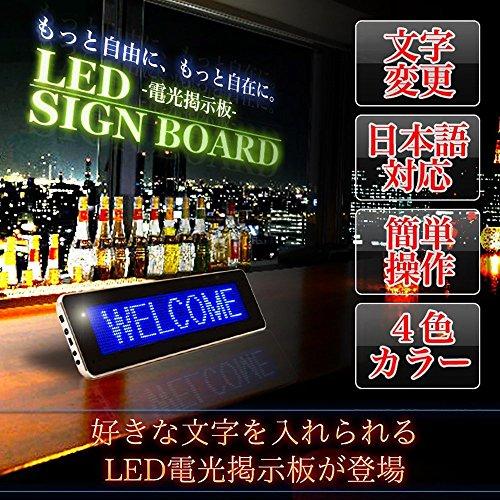 【 店舗装飾など、様々な表示に対応!! 】 動いて光る LED メッセージ ボード 動画 サイン ボード 日本語対応 電光掲示板 看板 USB 専用ソフト付属 高機能 多機能 【 ブルー 】 SD-LEDSIGN-BL