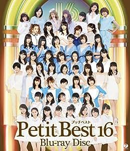 プッチベスト16 Blu-ray Disc