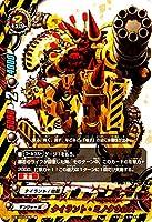 バディファイトDDD(トリプルディー) タイラント・ミノタウロス/滅ぼせ! 大魔竜!!/シングルカード/D-BT03/0090