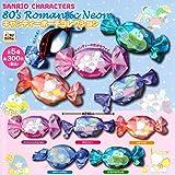 サンリオキャラクターズ 80's Romantic Neon キャンディーポーチコレクション 全5種セット ガチャガチャ