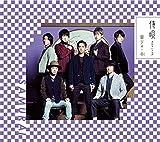 侍唄(さむらいソング)(初回限定盤)(DVD付)/