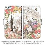 iPhone7 手帳型 ケース [デザイン:6.ラプンツェル] 童話 その他ケース スマホ スマートフォンカバー