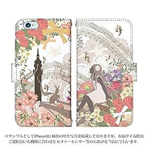 iPhone7 手帳型 ケース [デザイン:6.ラプンツェル] 童話 アイフォン スマホ カバー