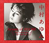 Ayumi of AYUMI~30th Anniversary All Time Best【初回限定盤CD+DVD】
