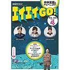 NHKテレビ エイエイGO!  2017年 4月号 [雑誌] (NHKテキスト)