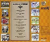 テニプリソング1/800曲!(はっぴゃくぶんのオンリーワン)-竹(Tick)-「参」 画像