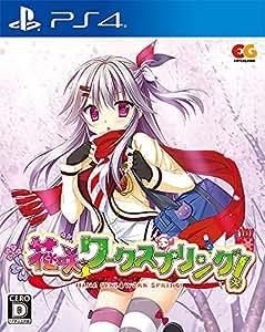 花咲ワークスプリング! 通常版 - PS4