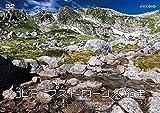 北アルプス ドローン大縦走 ~黒部源流の山々~[DVD]