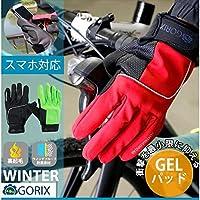 GORIX(ゴリックス):ウィンターGELグローブ ウィンドプルーフ AI-03-961 レッド L gori-windgolove-rd-l