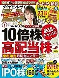 発売日: 2018/11/21新品: ¥ 730
